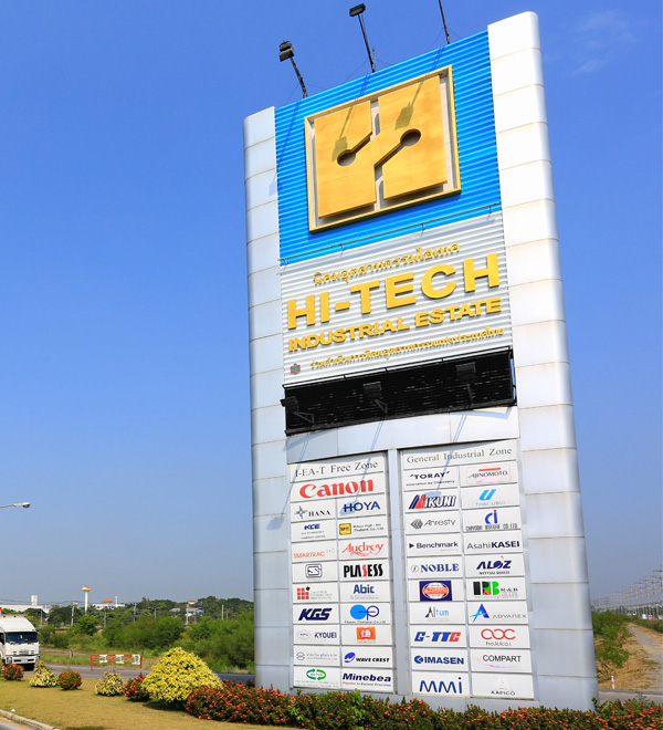 Company Profile – Hi-Tech Industrial Estate