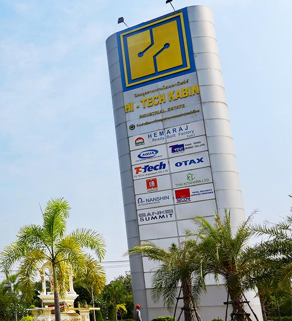 Company Profile – Hi-Tech Kabin Industrial Estate